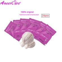 24 stücke Feminine tampon medizin vaginal tampons tupfer yoni perlen tupfer tampon für frauen entladung giftstoffe gynäkologischen heilen pflege