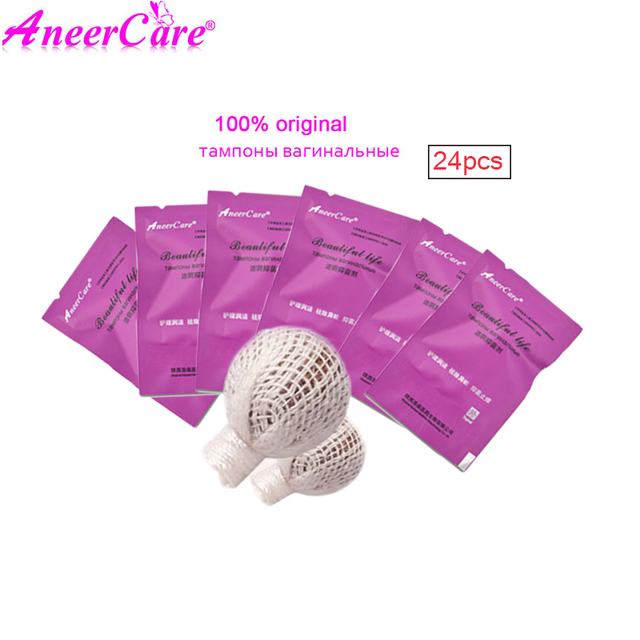 24pcs Feminine tampon medicine vaginal tampons swabs yoni pearls swab tampon for women discharge toxins gynecological cure care