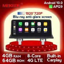 MEKEDE 10,25 ''8 núcleos Android 9,0 4G LTE reproductor de DVD de coche reproductor multimedia para BMW 1 serie E81 e82 E87 E88 116i 118i 120i 130i