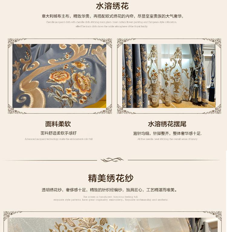 xiangqing_14.jpg