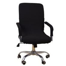 Эластичный офисный подъемный чехол на компьютерное кресло современный