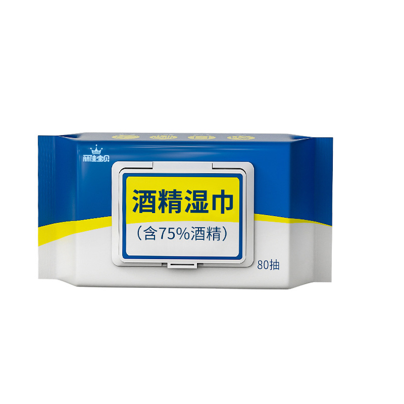 80pcs 75% Alcohol Disinfectant Wipes Household Sterilizing Alcohol Wipes Sanitary Wipes  Prevention Disinfection Tablets