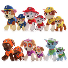 Cute Dog Puppy Toy 20cm/14cm Cartoon Stuffed Plush Toys Doll Everest Action Anime Figure Toys for Children Birthday Gifts plush toy dog cute puppy doll toy doll can be used for wedding gifts for children s gift kids toys free shipping