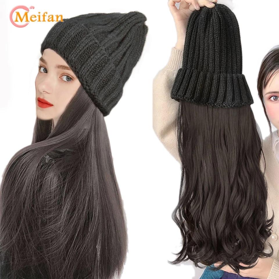 Длинный прямой/волнистый трикотажный парик MEIFAN, черный, коричневый парик и шапка из синтетических волос с натуральным соединением, женский ...