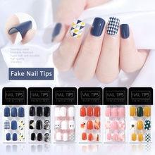 30pcs/Box Wearable Fake Nails Tips Waterproof Seamless Traceless Sticker False Fingernails Soft Reusable Nail Art Manicure Tools