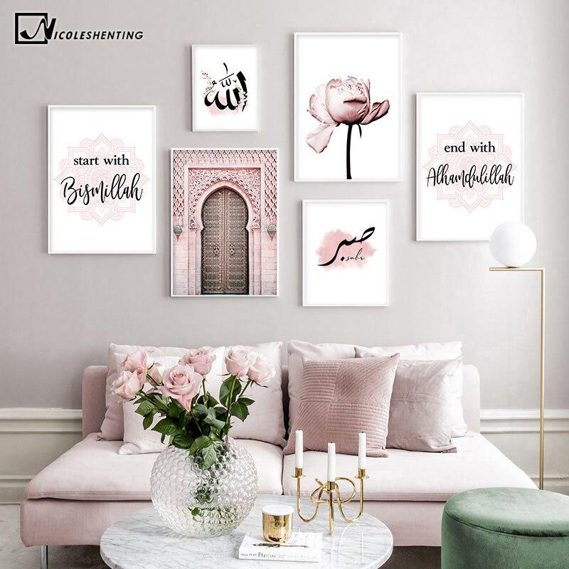 Allah İslam duvar sanatı tuval Poster pembe çiçek eski kapı müslüman baskı İskandinav dekoratif resim boyama Modern cami dekor