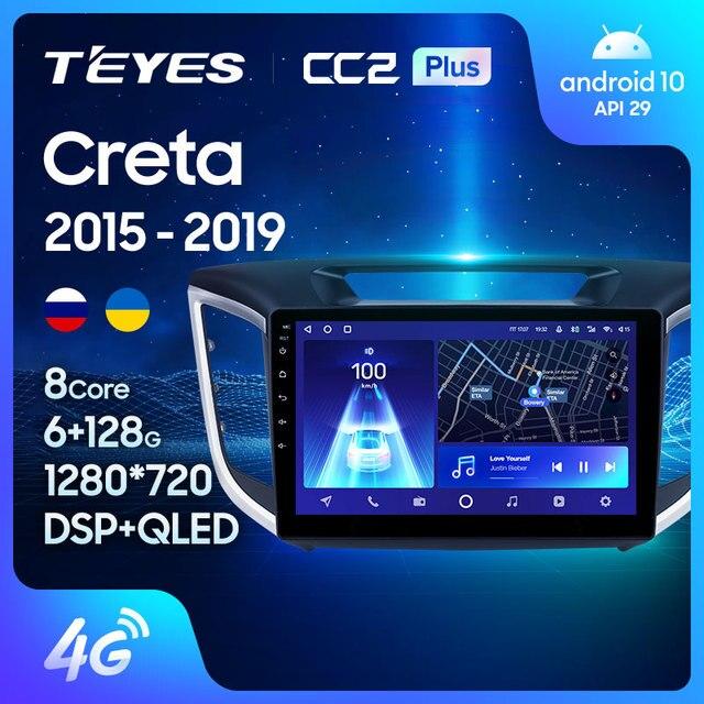 TEYES CC2L и CC2 Plus Штатная магнитола For Хендай Крета GS For Hyundai Creta IX25 2015 - 2019 Android до 8-ЯДЕР до 6 + 128ГБ 16*2EQ + DSP 2DIN автомагнитола 2 DIN DVD GPS мультимедиа автомобиля головное устройство 1