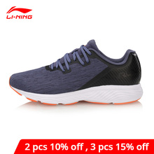 Li Ning Men LN CLOUD III Cushion Running Shoes Wearable LiNing li ning Soft Comfort Sport Shoes Fitness Sneakers ARHN089 XYP824