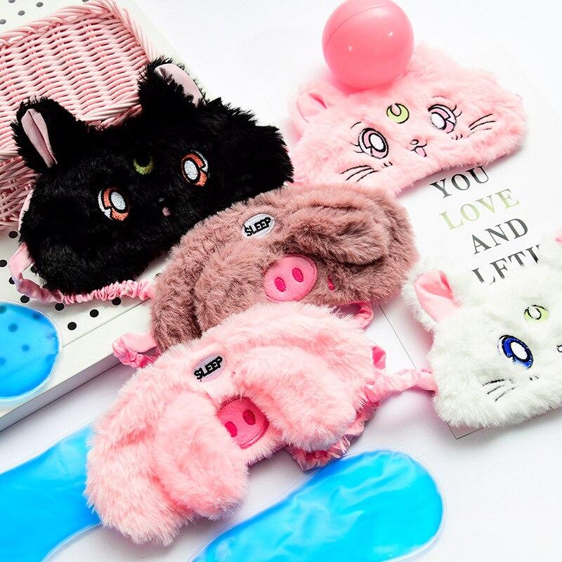 Cartoon Cute Plush Sleep Pajama Shade Hot Eye Patch Student Children Cold Compress Mitigate Fatigue Nursing Eye Patch