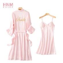 Hnm розовый халат невесты/платье пижамы женские кимоно Банный