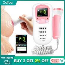 Cofoe Monitor Fetal Doppler Ultrassom Doppler Fetal Do Bebê Som Heartbeat Detector Fetal Grávida Portátil monitor de Bebê