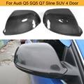 Чехлы для автомобильных зеркал заднего вида из углеродного волокна для Audi Q5 SQ5 Q7 S line SUV 4 двери 09-17 Q7 09-15 боковые задние зеркальные крышки корп...