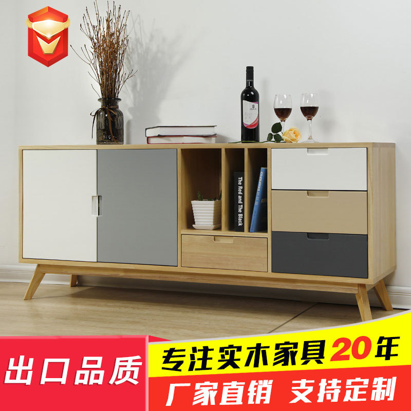 Modern Minimalist Living Room Solid Wood Tea Table TV Stand Combination Simplicity Floor Cabinet Television Table Windows And Ca