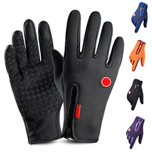 Men Women Thermal Skiing Gloves Fleece Touch Screen Skiing and Snowboard Gloves Waterproof Cycling Motorcycle Windstopper Gloves
