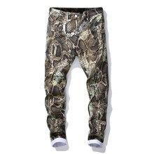 Men Spring Stylish Nigh Club Pant Fashion Snake Pattern Vintage Slim Fit Pencil Pant Male Casual Hip Hop Streetwear Chic Trouser