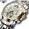 2019 LIGE мужские s часы Топ люксовый бренд мода Tourbillon автоматические механические часы мужские водонепроницаемые часы со скелетом Montre Homme