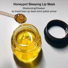 Mel hidratante óleo de bordo gel máscara de lábios essência nutritiva bálsamo de lábios anti-rugas cuidados com os lábios anti-rachamento máscara de bálsamo de bordo