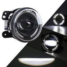 4Inch 30W LED Headlight Fog Light DRL Light For JEEP TJ LJ JK JKU Rubicon Sahara Dodge Chrysler Front Bumper Off Road Lights