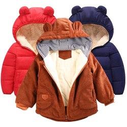 Зимняя новая одежда для маленьких мальчиков и девочек 2020, Детские теплые куртки, детская спортивная верхняя одежда с капюшоном, 3 вида цвето...