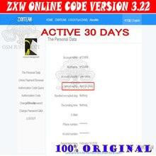 Circuit-Diagram Software Phone Authorization-Code Zillion-X-Work for Online Zxw-Team