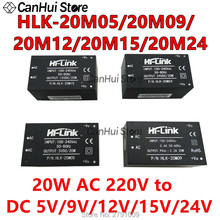 MINI interrupteur d'isolation Intelligent, Module d'alimentation électrique, 20 m09/12/15/24 20W 220V à 5V/9/12V/15/24 V