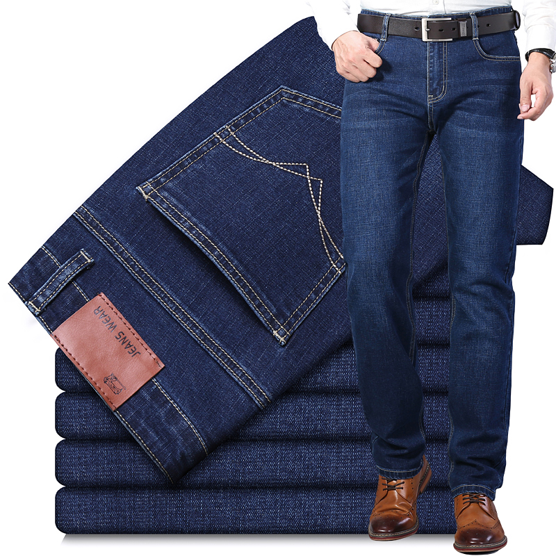 2021 New Men's Stretch Regular Fit Jeans Business Casual Classic Style Fashion Denim Trousers Male Black Blue Pants