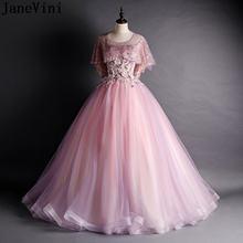 Винтажное розовое платье jaevini для quinceanera 2021 жемчужины