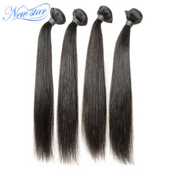 New Star Brazilian Straight Virgin Hair 4 Pcs Weft Human Hair Bundles Natural Color Unprocessed Thick Hair Weaving Extension - DISCOUNT ITEM  49% OFF All Category