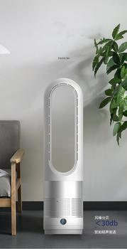 remote bladeless fan air purification tower electric household ultra-quiet office desk vertical page remote control 1-8 hours sd 1011c page 8