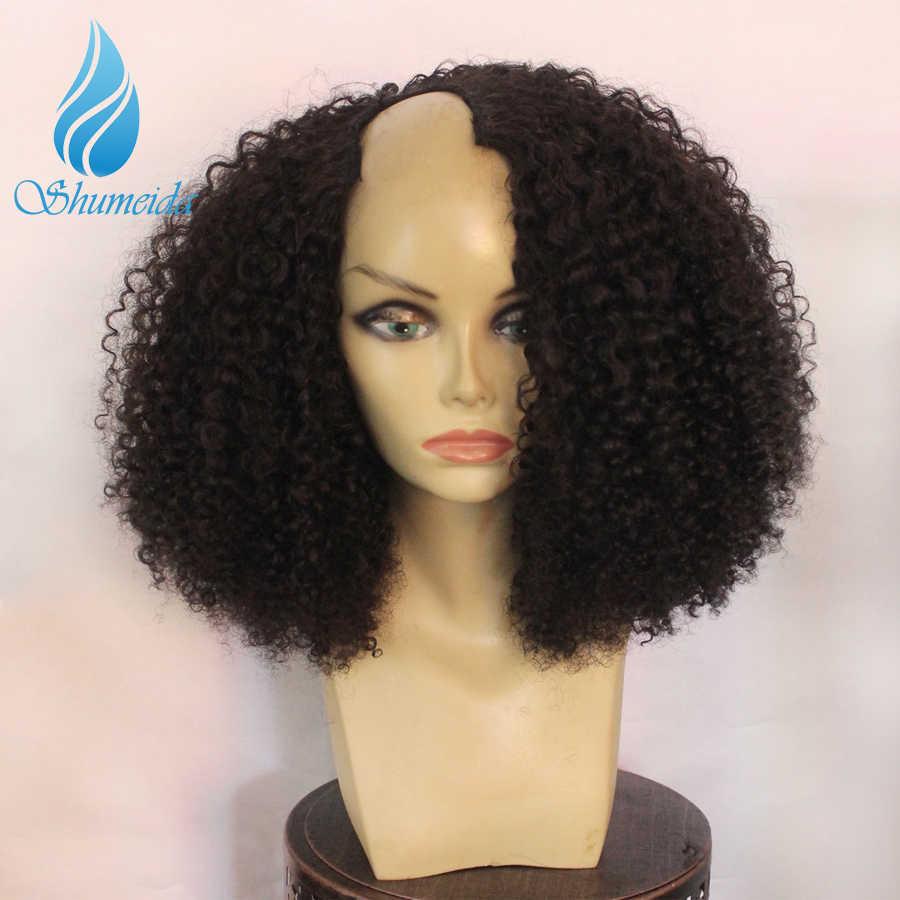 250% Density U Part Wig Human Hair 2x4 Inch Opening U Part Barzilian Wig Kinky Curly Wig Remy SHUMEIDA