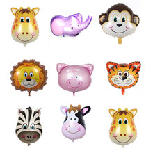 Animal Head Foil Balloons Tiger Inflatable Air Balloon Happy Birthday Party Decoration Helium Balloon Baby Shower Party Supplies 18inch animal head foil balloons boy girl birthday party decoration helium balloon baby shower party supplies inflatable balloon
