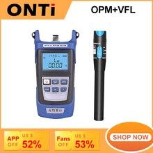 أونتي مجموعة أدوات ألياف بصرية FC/SC موصل VFL OPM البصرية السلطة متر مصدر الليزر وتحديد المواقع البصرية خطأ 1/10/20/30mW 5 30 كجم