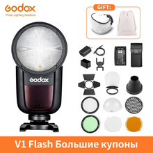 Godox V1 Flash V1S/V1N/V1C Ttl Li-Ion Ronde Hoofd Camera Speedlight Studio Flash Voor Sony Niko Canon fujifilm Olympus Pentax