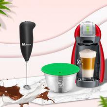 Icafilas dolci gusto crema фильтры для кофе из нержавеющей стали