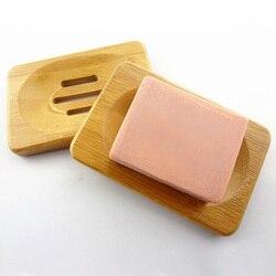 Portable en bois naturel bambou porte-savon savon porte-plateau boîte conteneur lavage douche salle de bain savon vaisselle boîte de rangement BS