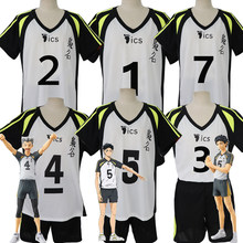 No.5 Akaashi Keiji No.4 Bokuto Koutarou Volleybal Uniform Cosplay Haikyuu Fukurodani Academy Jersey Volleybal Team Top + Shorts(China)