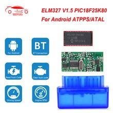 OBD2 ELM327 V 1,5 PIC18F25K80 Für Android OBD2 Scanner MINI ULME 327 V 1 5 Bluetooth OBDII OBD Code Reader auto Diagnose Werkzeug