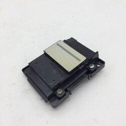 Oryginalny nadruk do drukarki EPSON ET 4500 ET 4550 w Sieciowe serwery wydruku od Komputer i biuro na