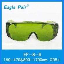 Лазерные защитные очки od5 + 190 470nm и 800 1700nm ec eaglepair