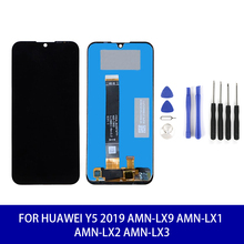 For Huawei Y5 2019 AMN-LX9 AMN-LX1 AMN-LX2 AMN-LX3 for Honor 8S KSE-LX9 KSA-LX9 LCD Display Touch Screen Panel Digitizer