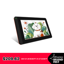 HUION New Arrival Kamvas 12 11.6 Inches Drawing Monitor Digital Graphics Tablet  With ±60 Tilt 120%sRGB Distance Education
