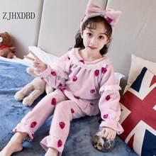 Фланелевая флисовая детская одежда для сна детские домашние