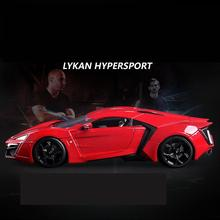 Ant 1:18 Diecast  Model Car Toy fast and furious JADALykan sports car simulation alloy model Toys For Boys