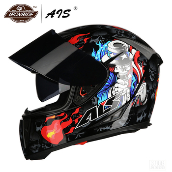 AIS Motorcycle Helmet Open Face Moto Helmets Double Visor Racing Motocross Helmet Casco Modular Moto Helmet Motorbike Capacete