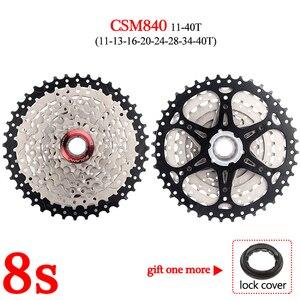 Image 2 - BOLANY Cassette de bicicleta de montaña 8s, 9s, 10s, 11 velocidades, piezas de bicicleta de montaña, Piñón 11 40/42/46/50T, desviador compatible con Shimano/SRAM