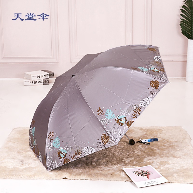 Pencil Umbrella Vinyl Sun resistant UV Protection Parasol All Weather Umbrella 307E Snow  Moon  Wind  And Flower Paradise Umbrel|  - title=