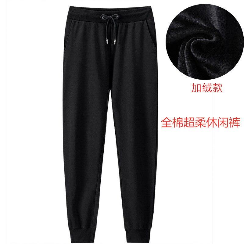 Winter Plus Velvet Men Casual Trousers Youth Skinny Closing Beam Leg Harem Solid Color Sweatpants Cotton Athletic Pants