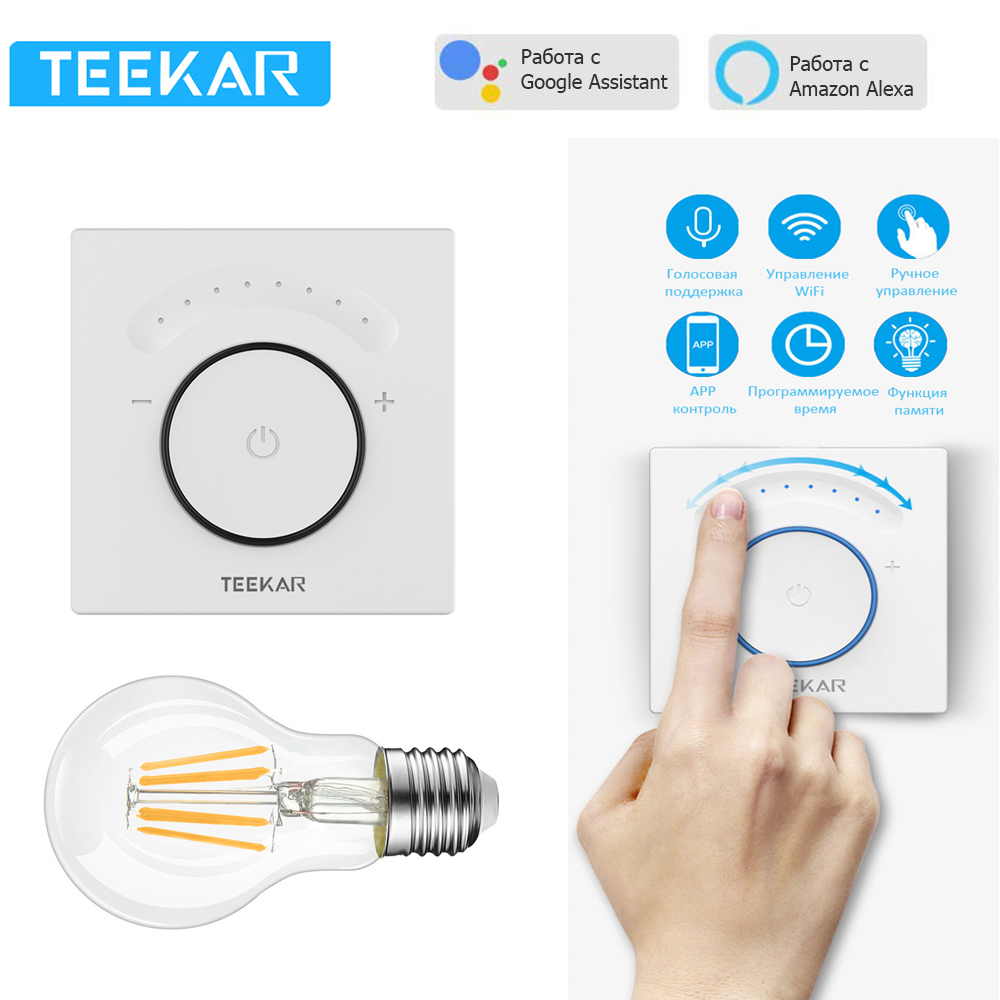 TEEKAR EU standard Smart Dimmer switch work with Amazon Alexa Google Home timing function APP Control light bulb