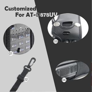 Image 3 - Bolsa de couro macio anytone AT D878UV, bolsa compatível com anytone AT D878UV AT D878UVPLUS walkie talkie
