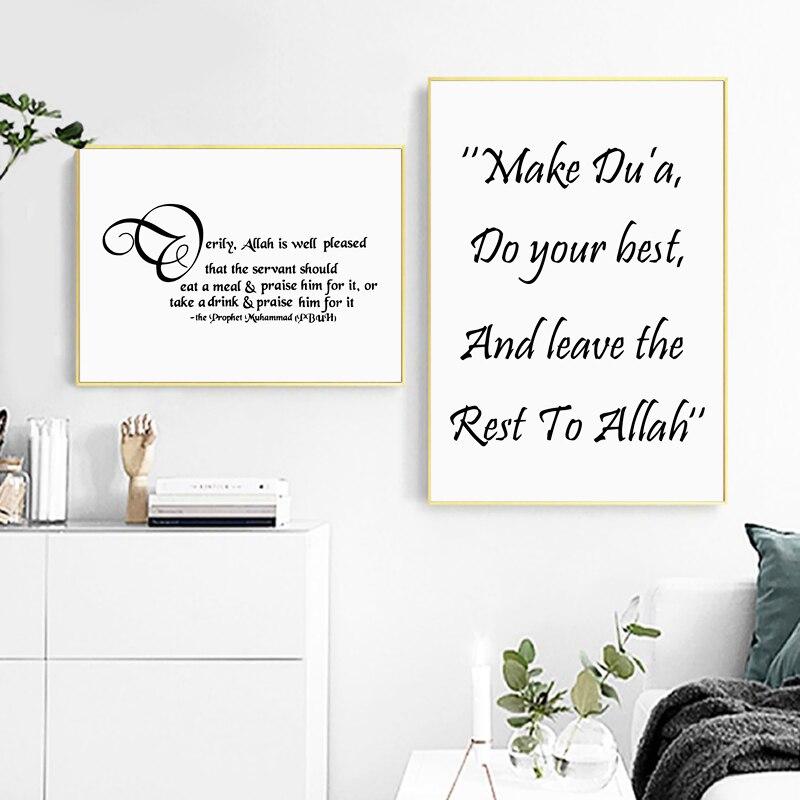 Modern Minimalism Quran Muhammad Quotes Art Canvas Painting , Verily Allah Islam Canvas Art Prints Muslim Poster Home Wall Decor